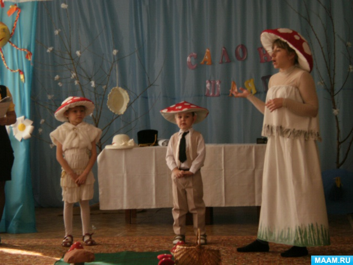 Праздник «Парад шляп». Подготовительная группа