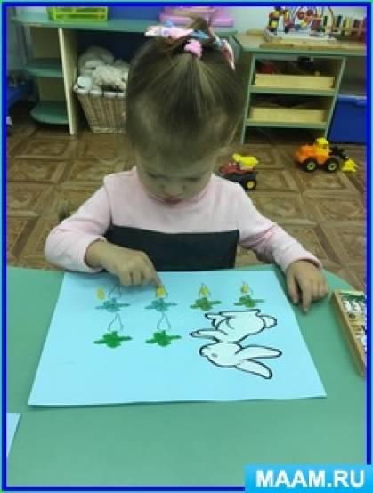Конспект занятия по лепке с малышами «Морковка для зайчика»