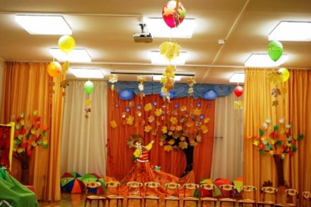 Оформление музыкального зала к осеннему балу