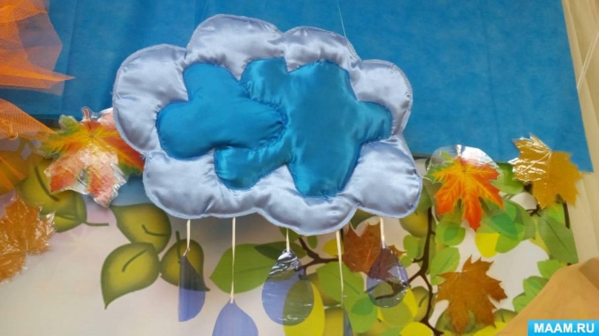 Мастер-класс «Декорации для праздников «Солнышко в облаках»