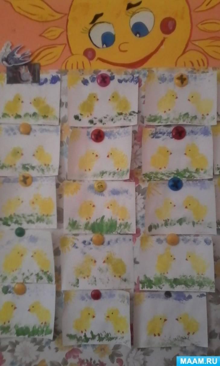 Мастер-класс по рисованию мятой бумагой «Цыплята вышли на лужок»