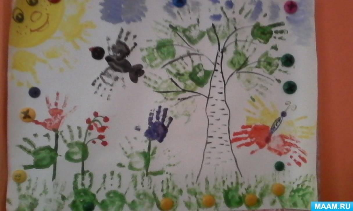 Фотоотчет «Коллективное рисование ладошками во второй младшей группе «Мы рисуем лето»