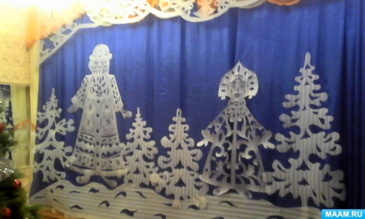 Новогоднее оформление зала «Зимняя сказка»