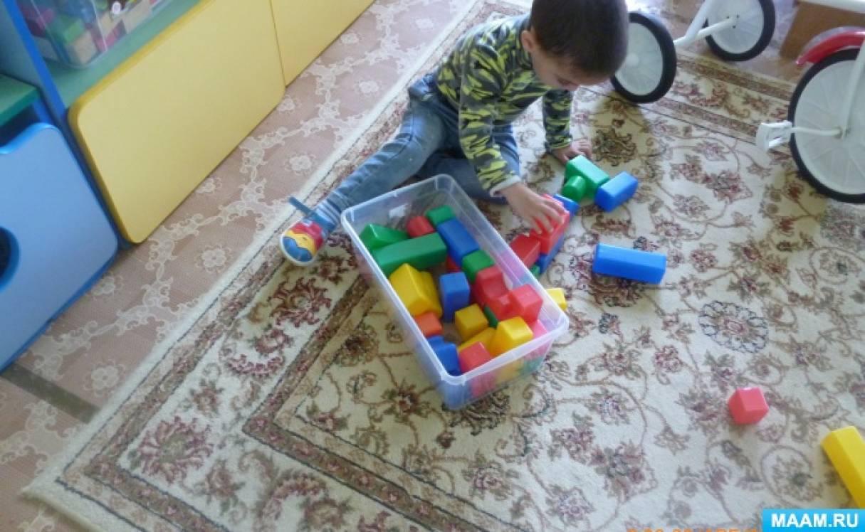 Фотоотчет «Я б в строители пошел — пусть меня научат» (вторая группа раннего возраста)