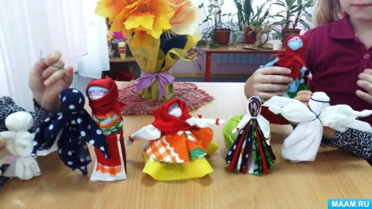 Мастер-класс по изготовлению русской традиционной тряпичной куклы-колокольчика