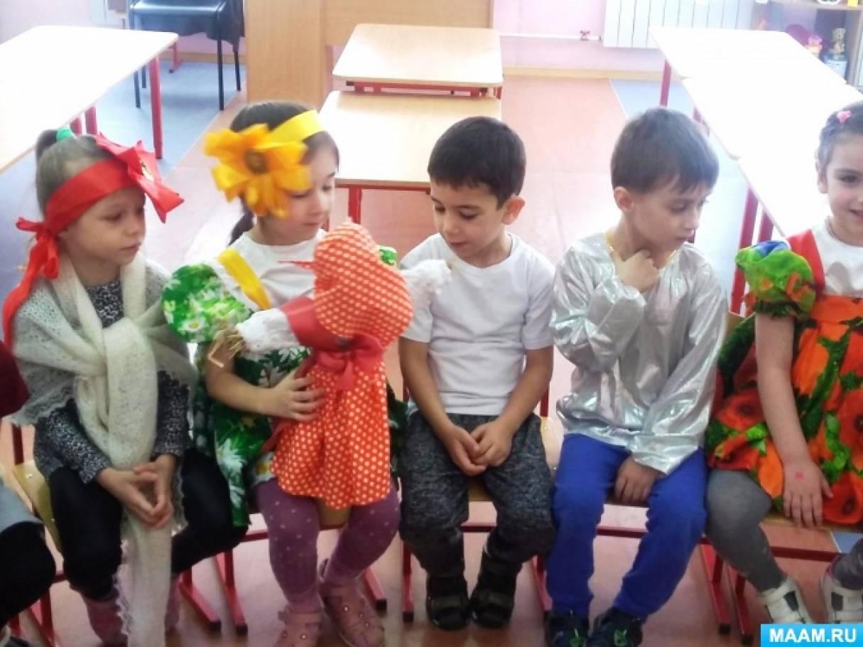 Фотоотчет образовательного проекта «Широкая Масленица»