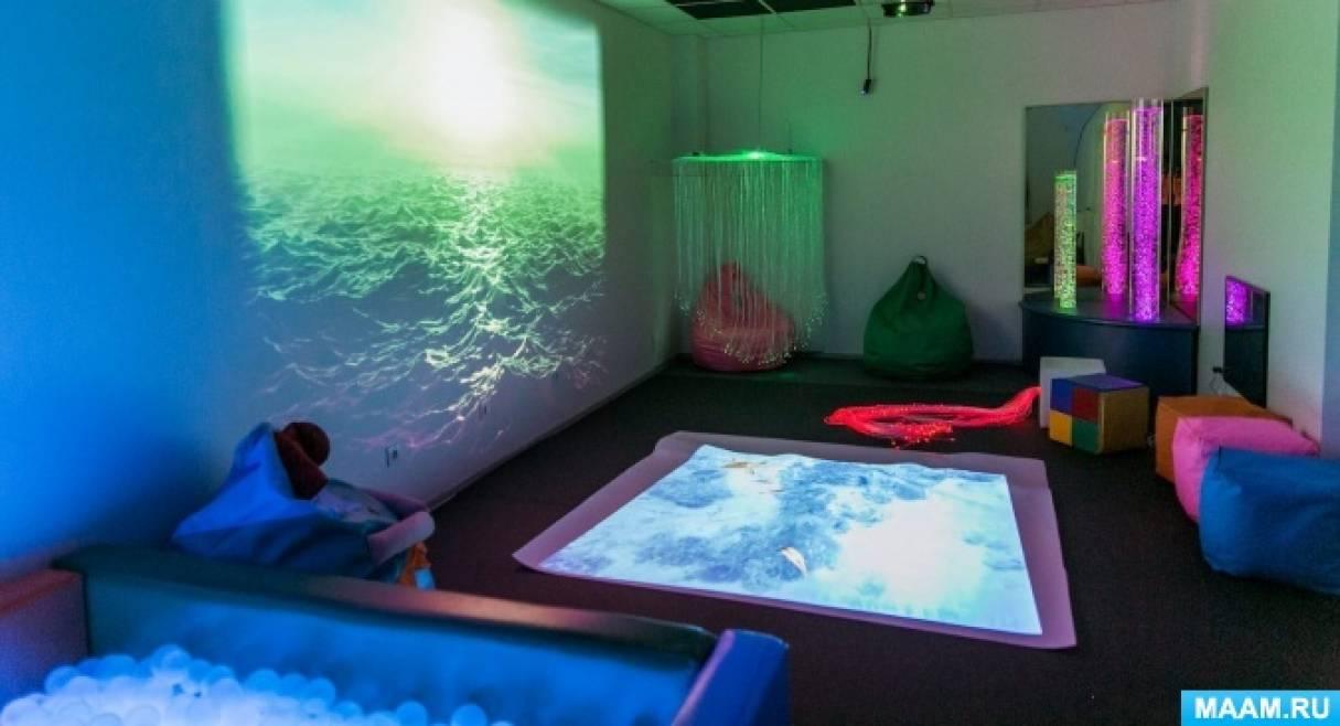 Сенсорная комната в детском саду. Уголки и центры сенсорного развития