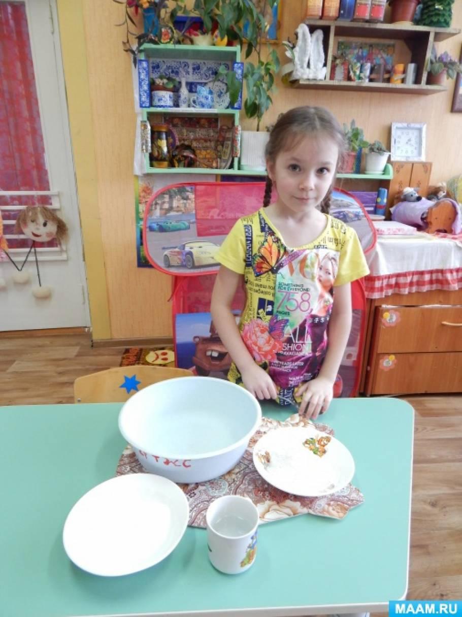 знакомство детей с соелным тестом