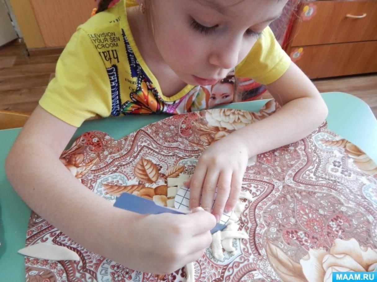 знакомство детей с соленым тестом