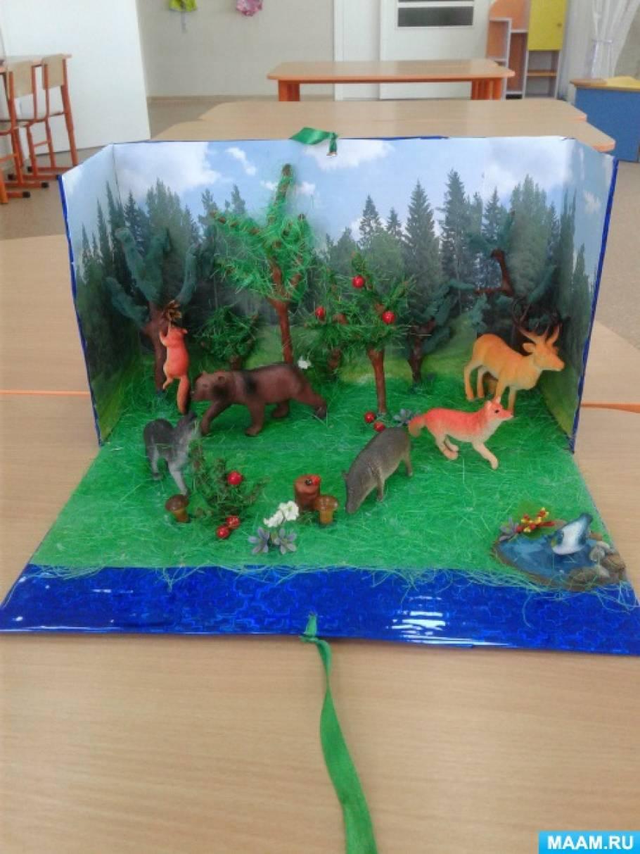 Дидактическая игра «Кто спрятался в лесу?» для второй младшей группы