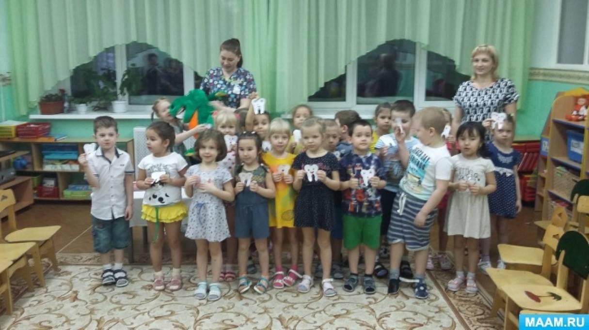 Конспект традиции «Встреча с интересными людьми» с детьми старшего дошкольного возраста «Наш друг — врач-стоматолог»