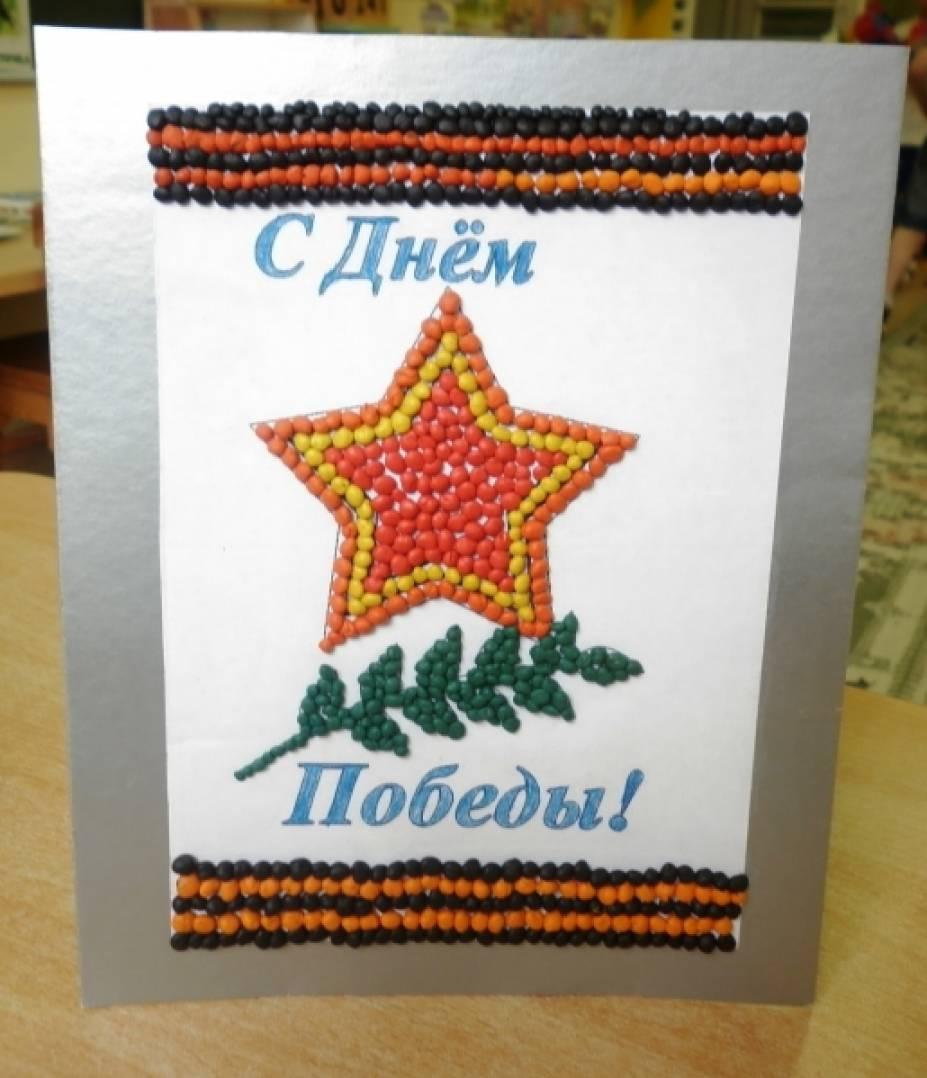 Зимние, открытка пластилинография к 9 мая