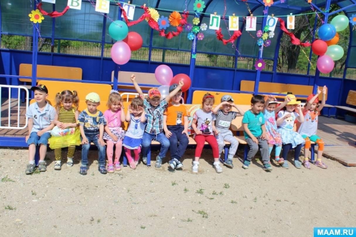 «Первый день лета — день детства!» Развлечение в средней группе
