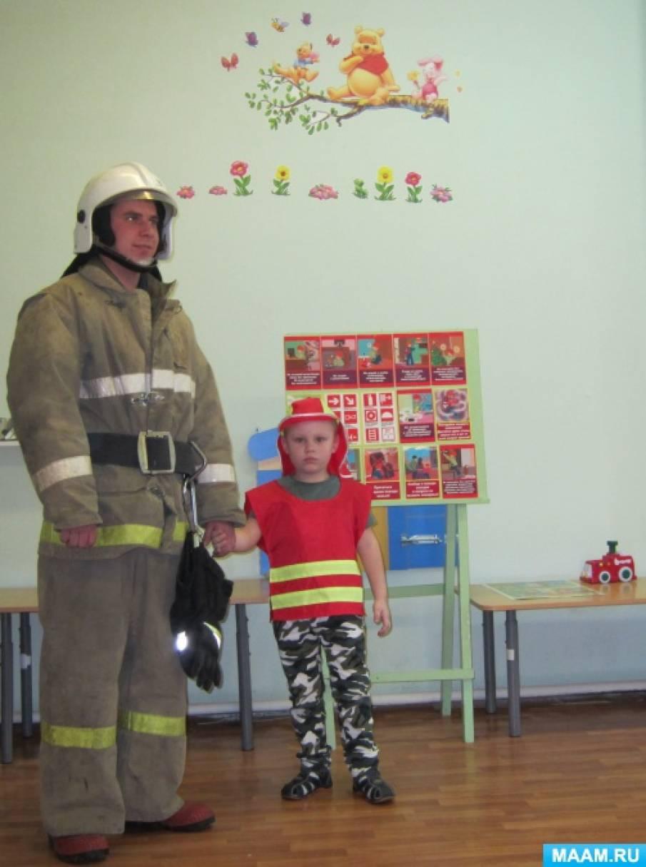 Профессией знакомство пожарный с