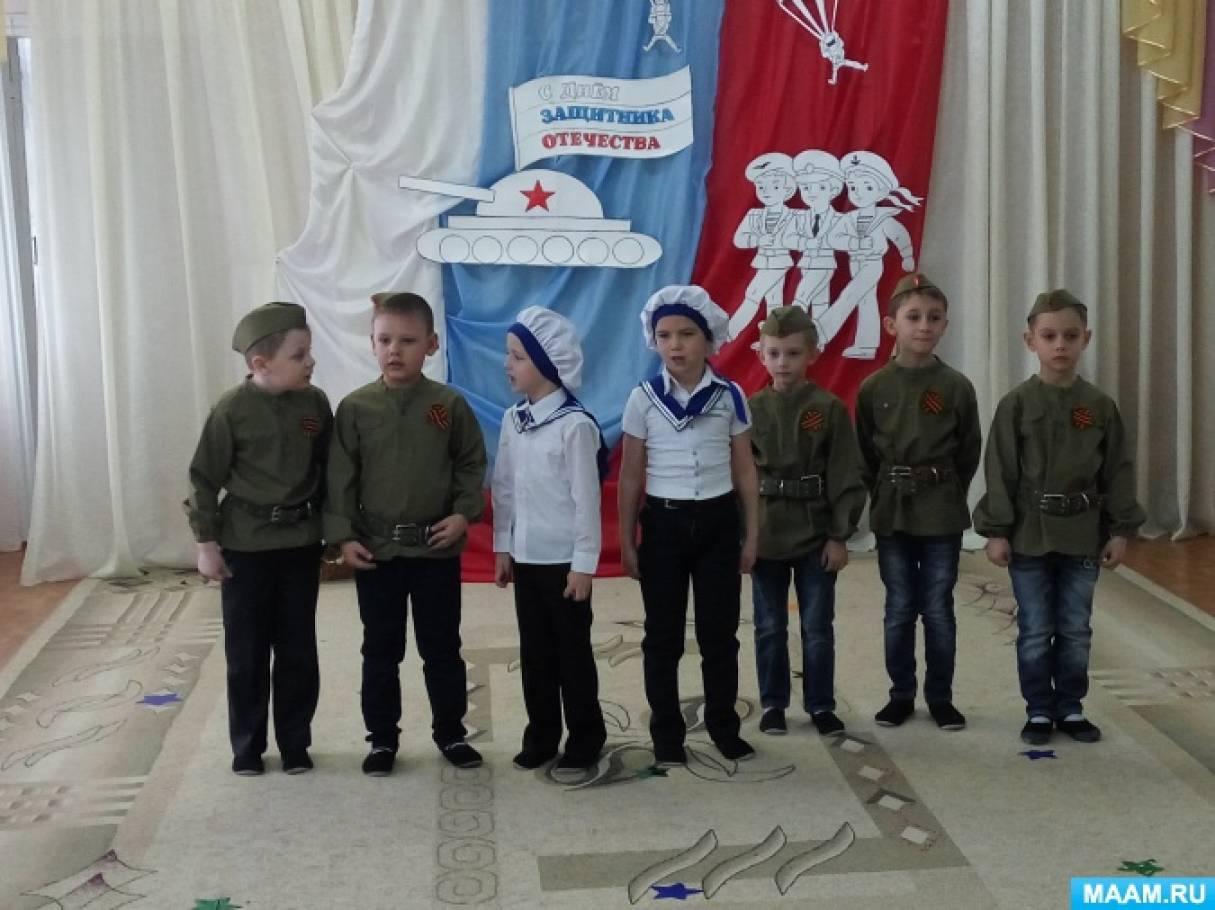 Военно патриотическое воспитание