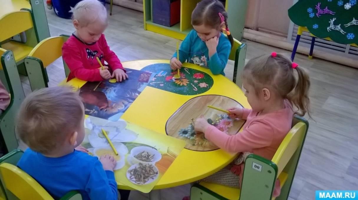 Развлечение для детей первой младшей группы «Широкая Масленица!»