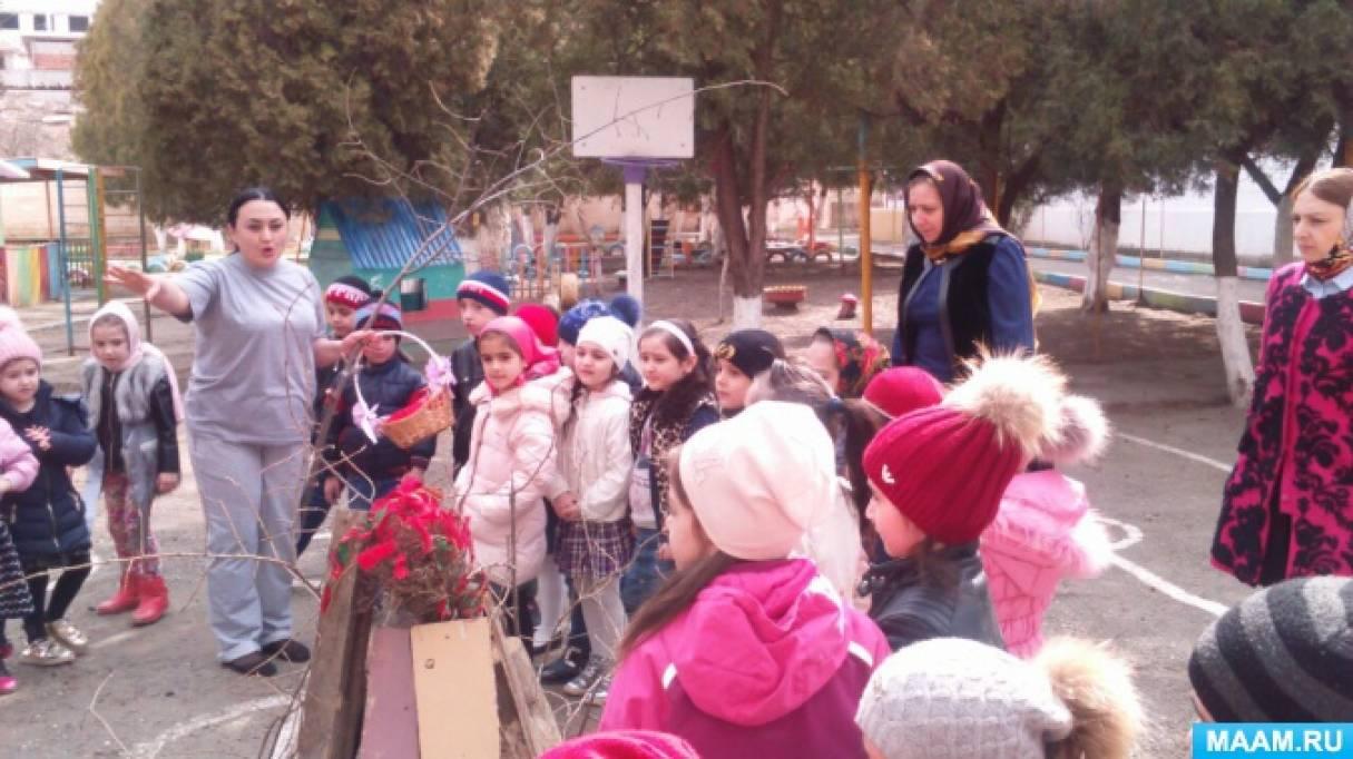 Празднование международного праздника «Навруз-байрам»