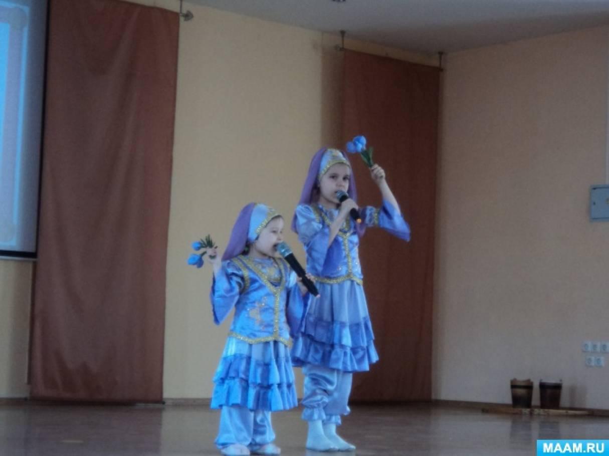 Конкурс татарского народного творчества «Умырзая»