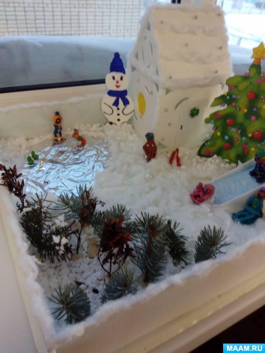 Макет «Зима». Совместное творчество с детьми