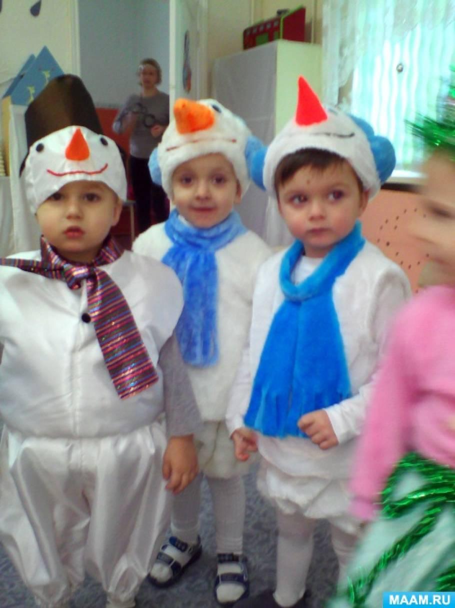 Сценарий новогоднего утренника «Новогодняя сказка» для детей раннего возраста.