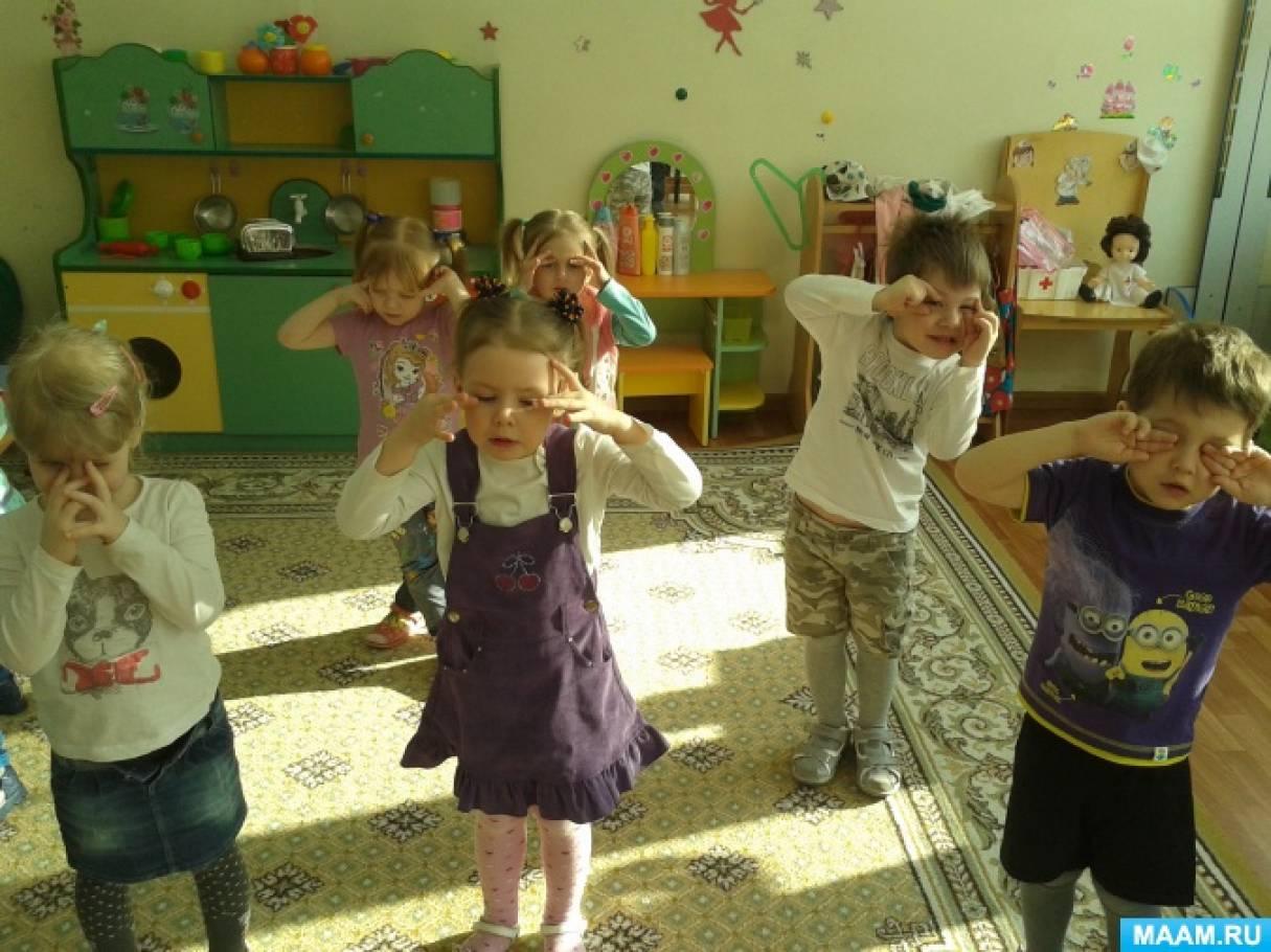 проект всаду как познакомить детей с солнышком