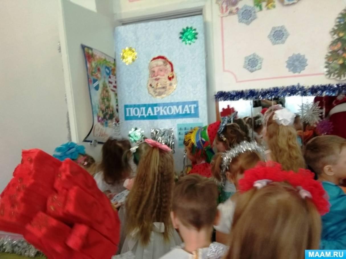 Картотека сюрпризных моментов для НОД «Сюрприз, сюрприз! Да здравствует сюрприз!». Воспитателям детских садов, школьным учителям и педагогам - Маам.ру