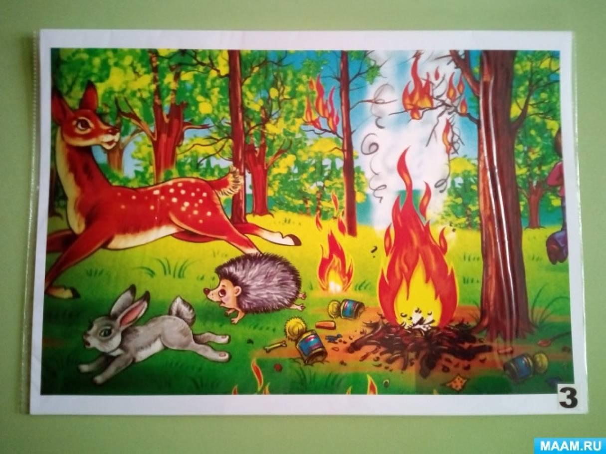 Картинка звери бегут от пожара