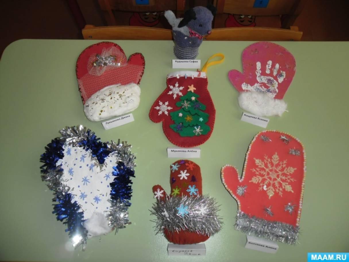 Фотоотчет о конкурсе «Новогодняя рукавичка»