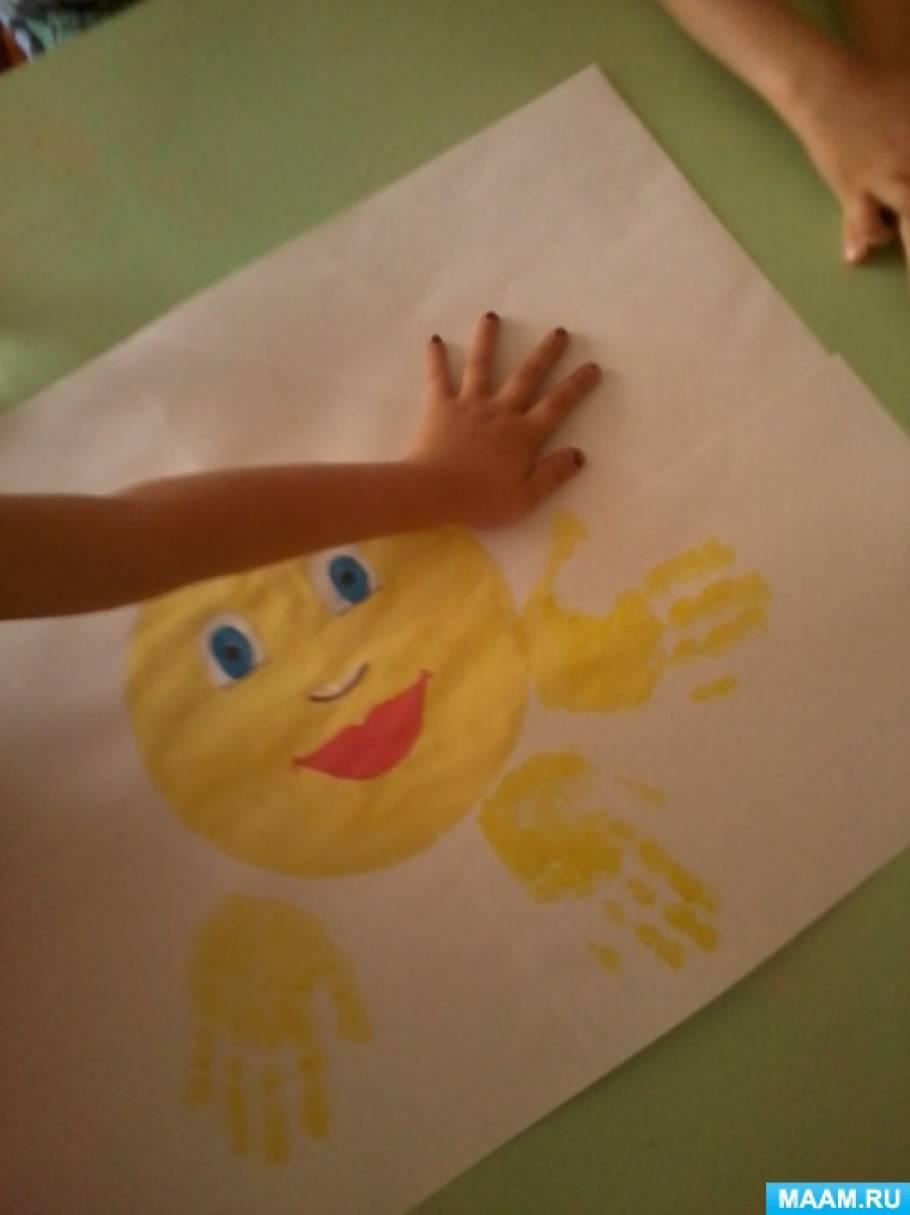 Конспект НОД по рисованию ладошкой во второй младшей группе «Солнышко лучистое»
