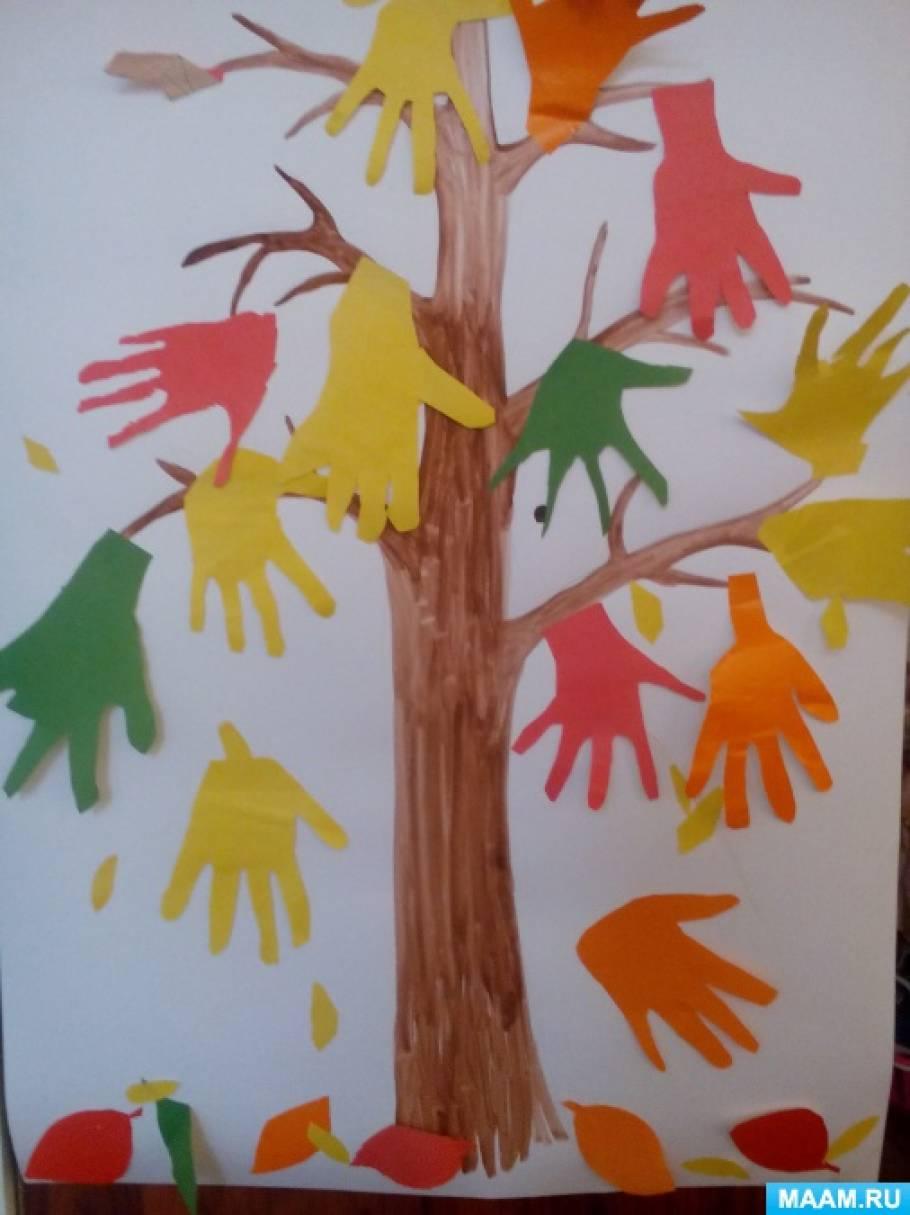 Коллективная аппликация «Яркие листочки-ладошки»