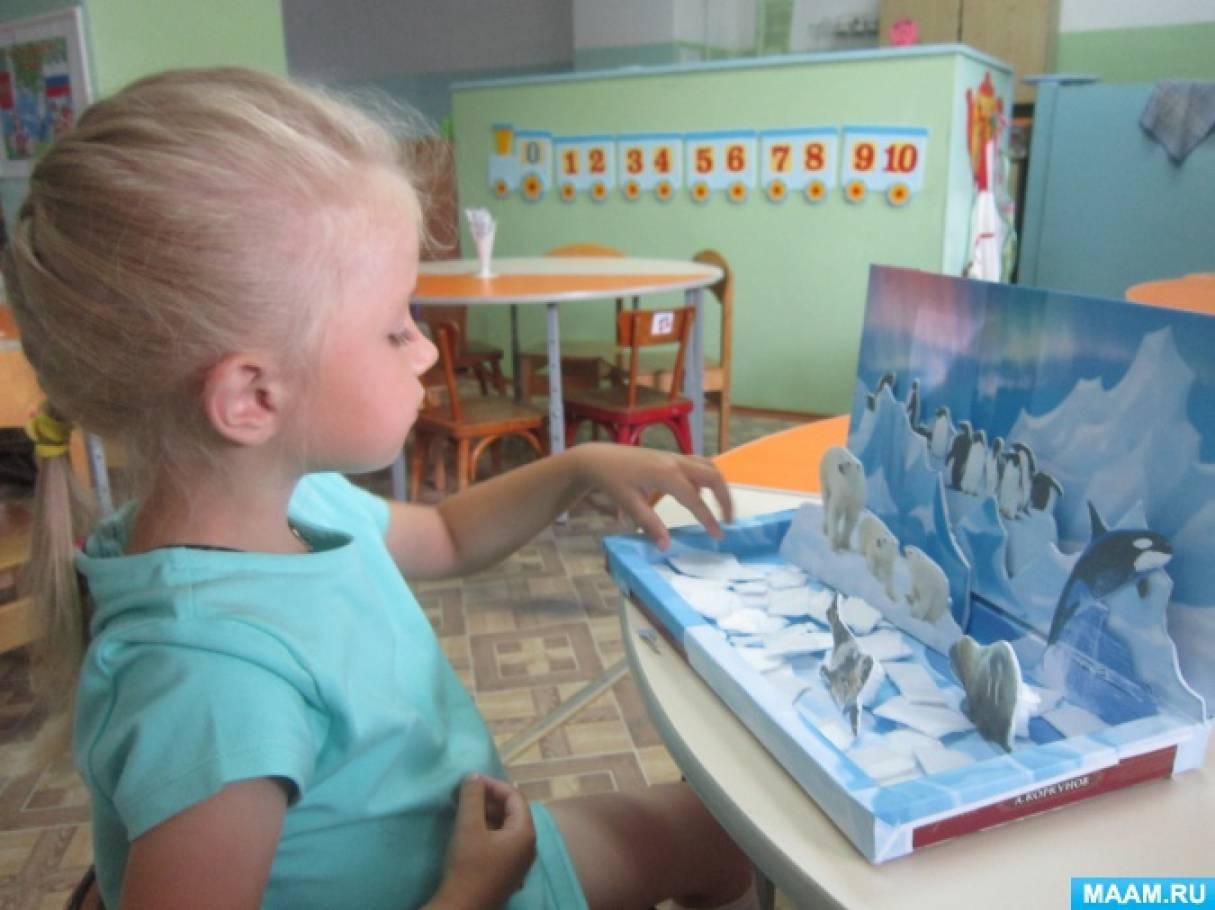 Роль макетов в образовательном пространстве детского сада