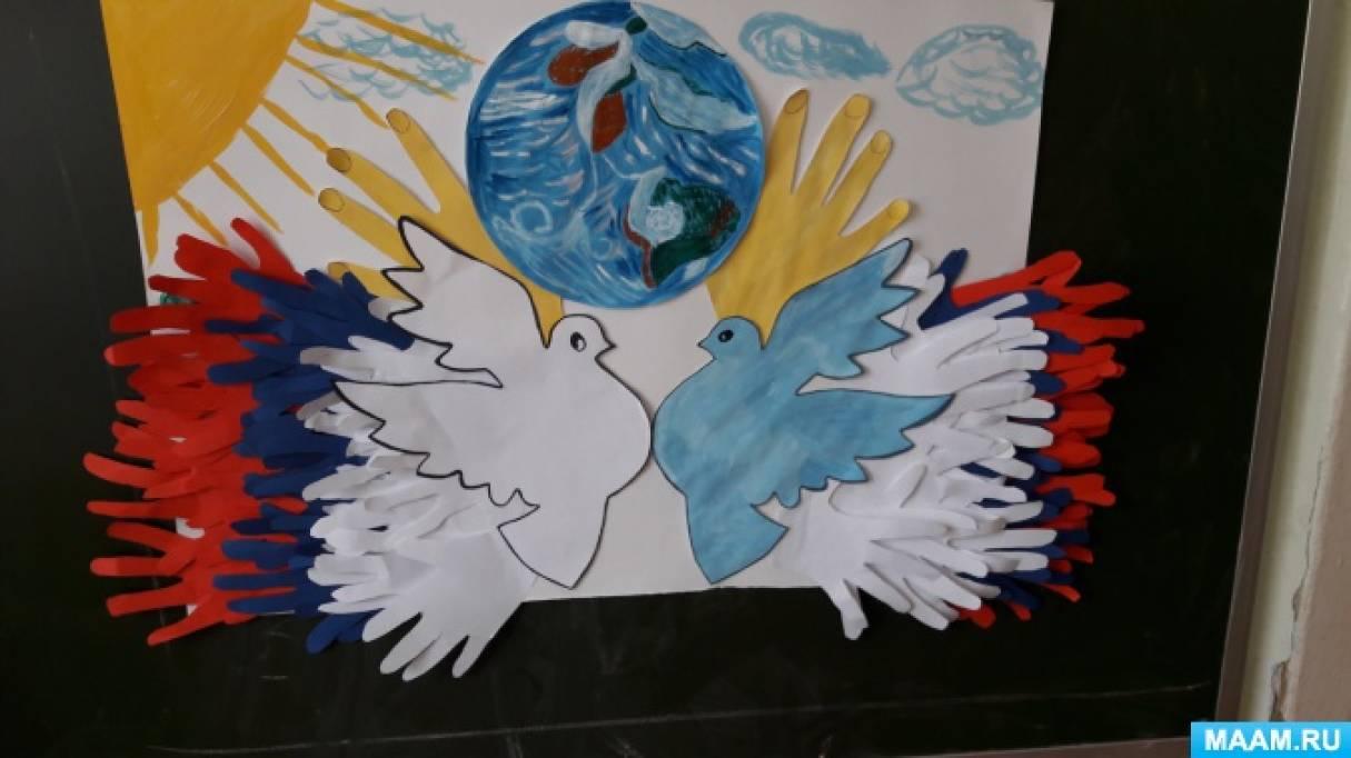 Открытка на день народного единства своими руками