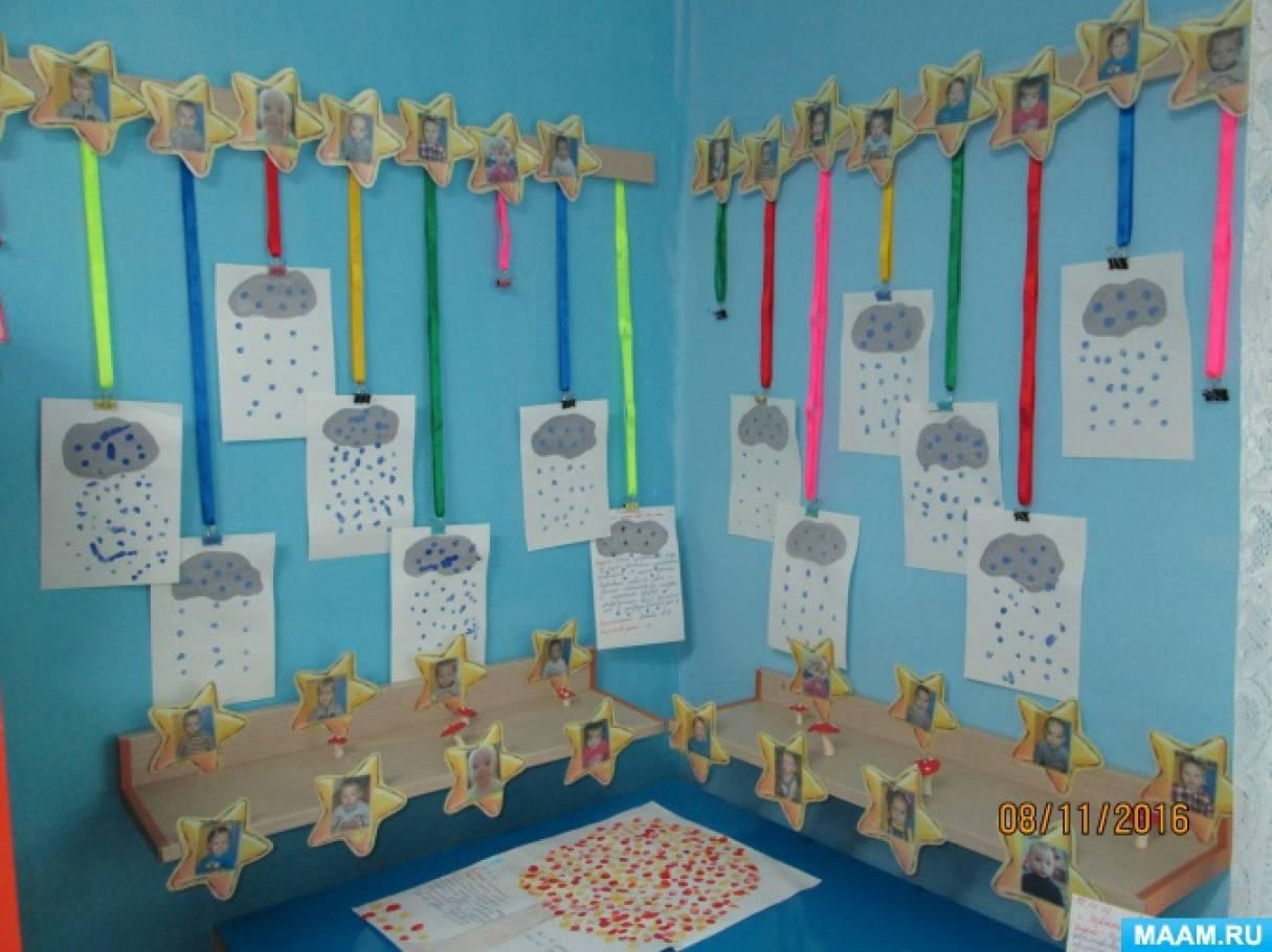 Оформление приемной в детском саду своими руками 73
