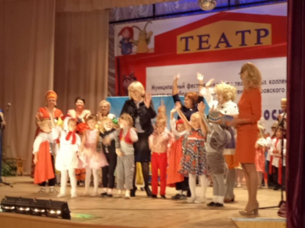 Театральный калейдоскоп конкурс