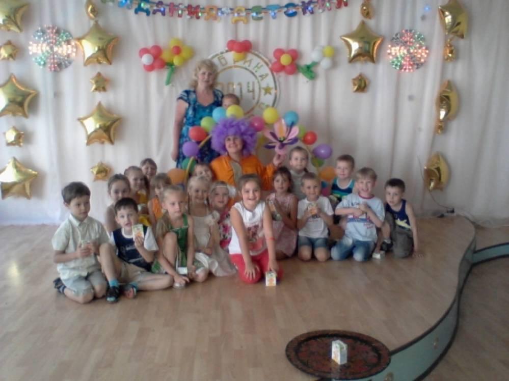 На детский праздник на тему россия