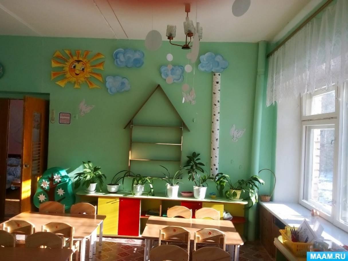 Оформление групповой комнаты «Весна-красна»