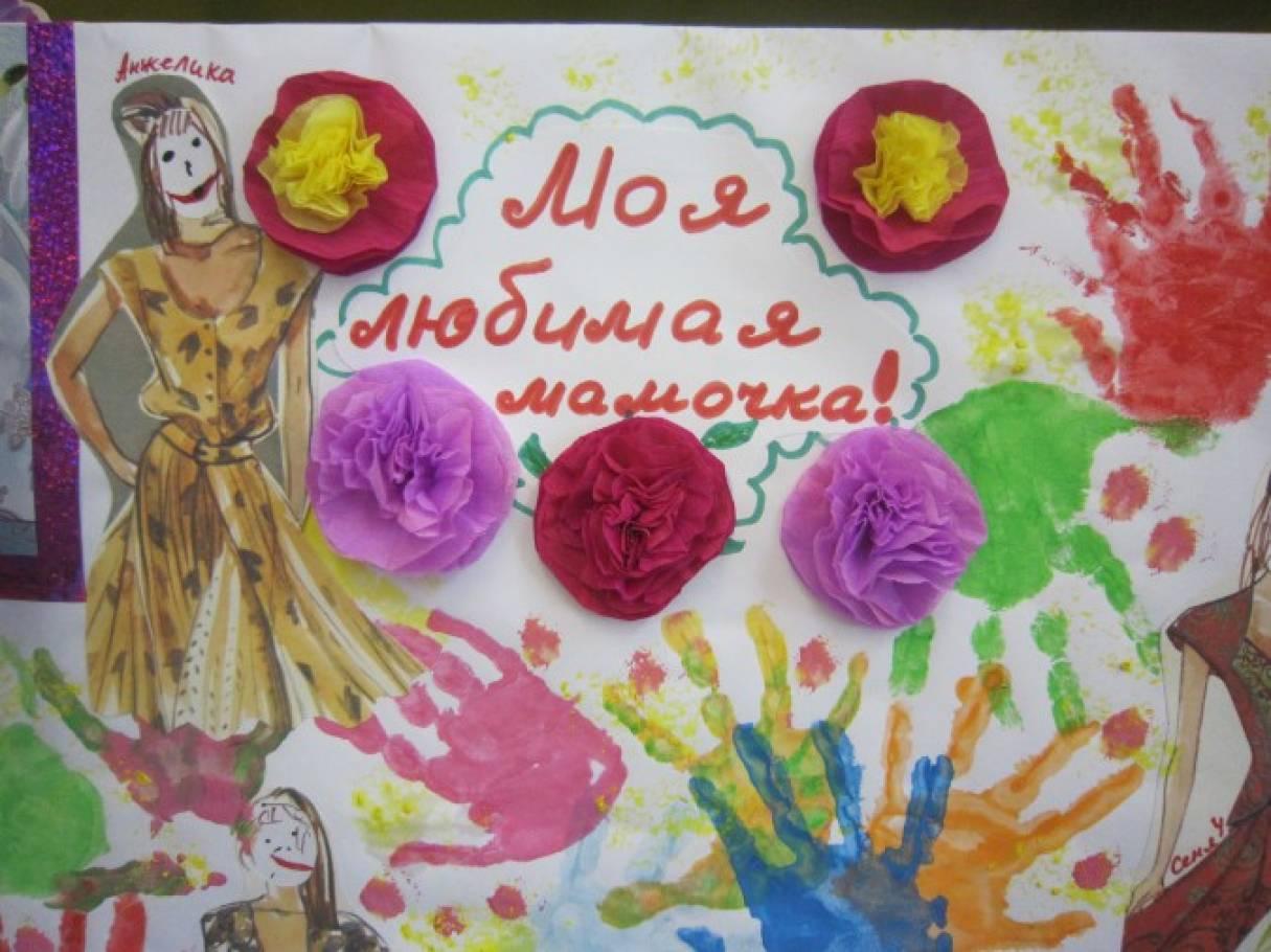 Сценарий к 8 марта в детском саду