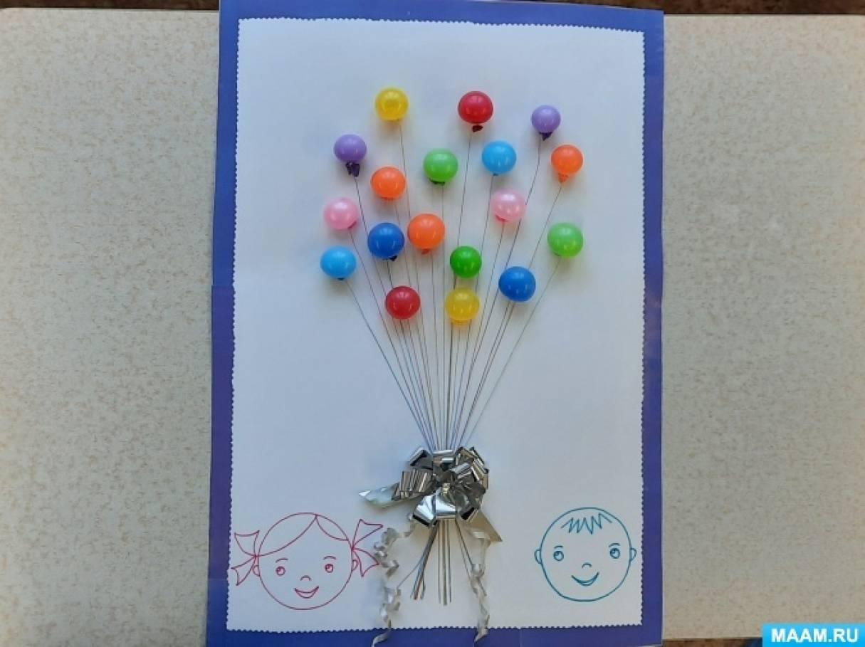 Объемная открытка из воздушных шариков своими руками