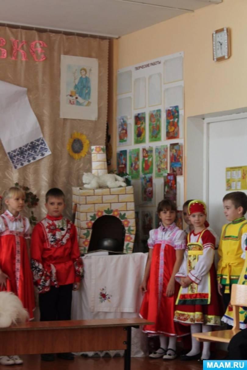 Осенний праздник «Во деревне-то в Ольховке» (Начальная школа, 2 класс)