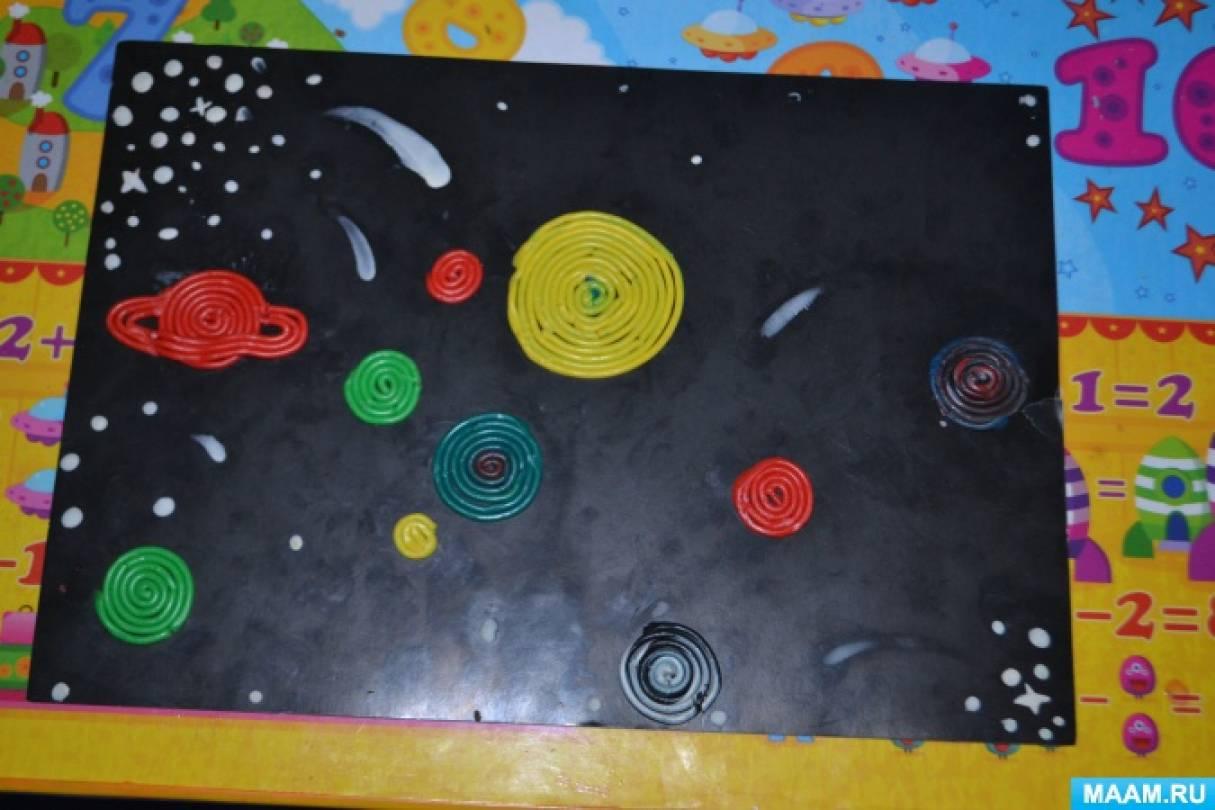 Поделка из пластилиновых жгутиков «Планеты»