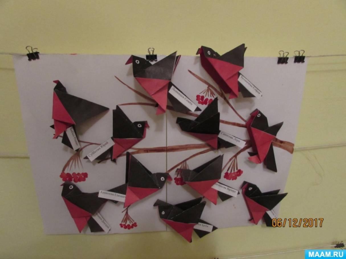 Конспект занятия по бумагопластике в технике оригами «Снегири» в старшей группе