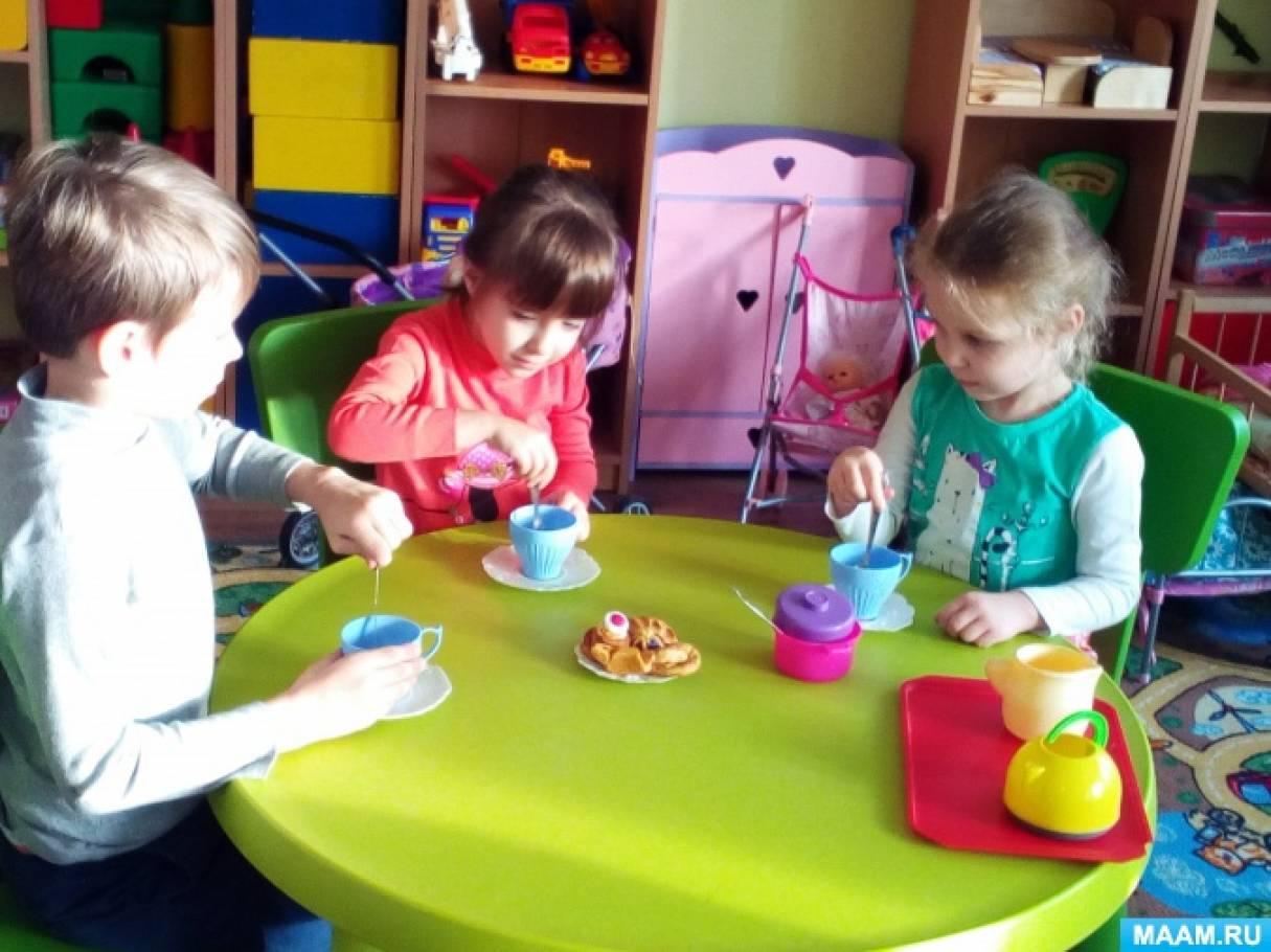 Проект по приобщению детей к культуре чаепития «Всемирный день Чая»