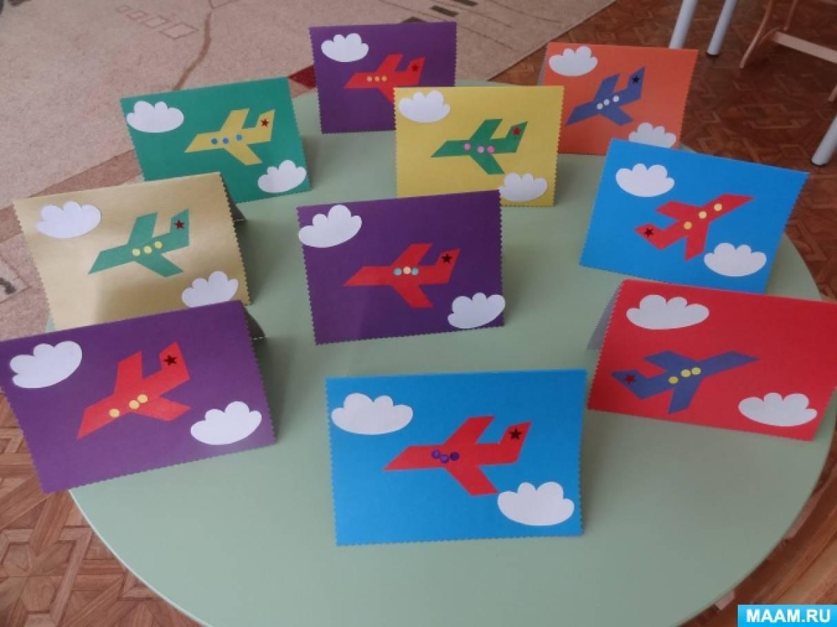 Подарок своими для папы в детском саду