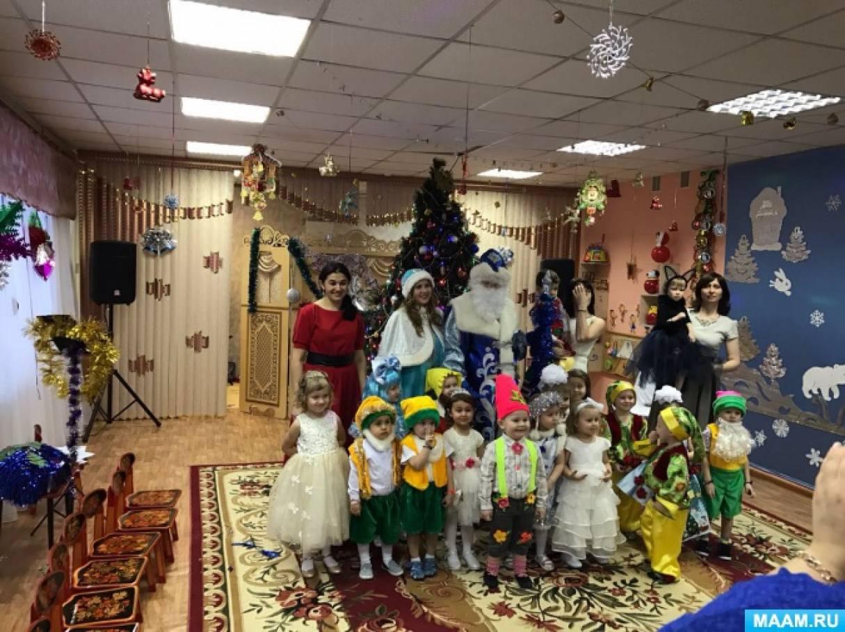 Сценарий на новый год для детей с дед морозом
