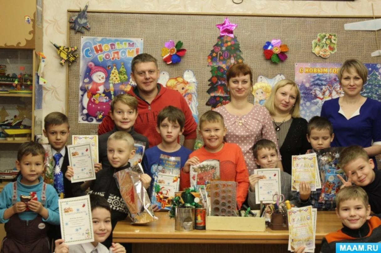 Конспект новогоднего мастер-класса с привлечением родителей по изготовлению новогодней поделки «Звезда-Снежинка»