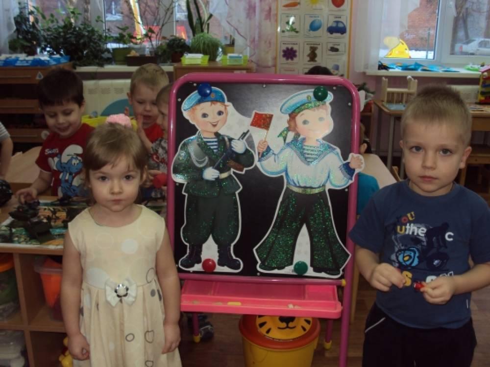 ❶День защитника отечества 2 младшая|Прикольные поздравление с 23 февраля подруге|Одноклассники | Classroom | Pinterest | Origami, Crafts for kids and Fathers day|Газета