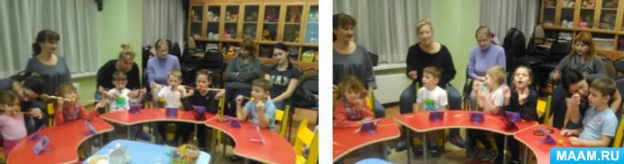 Семинар-практикум для родителей в рамках детско-родительского клуба «Артикуляционная гимнастика»