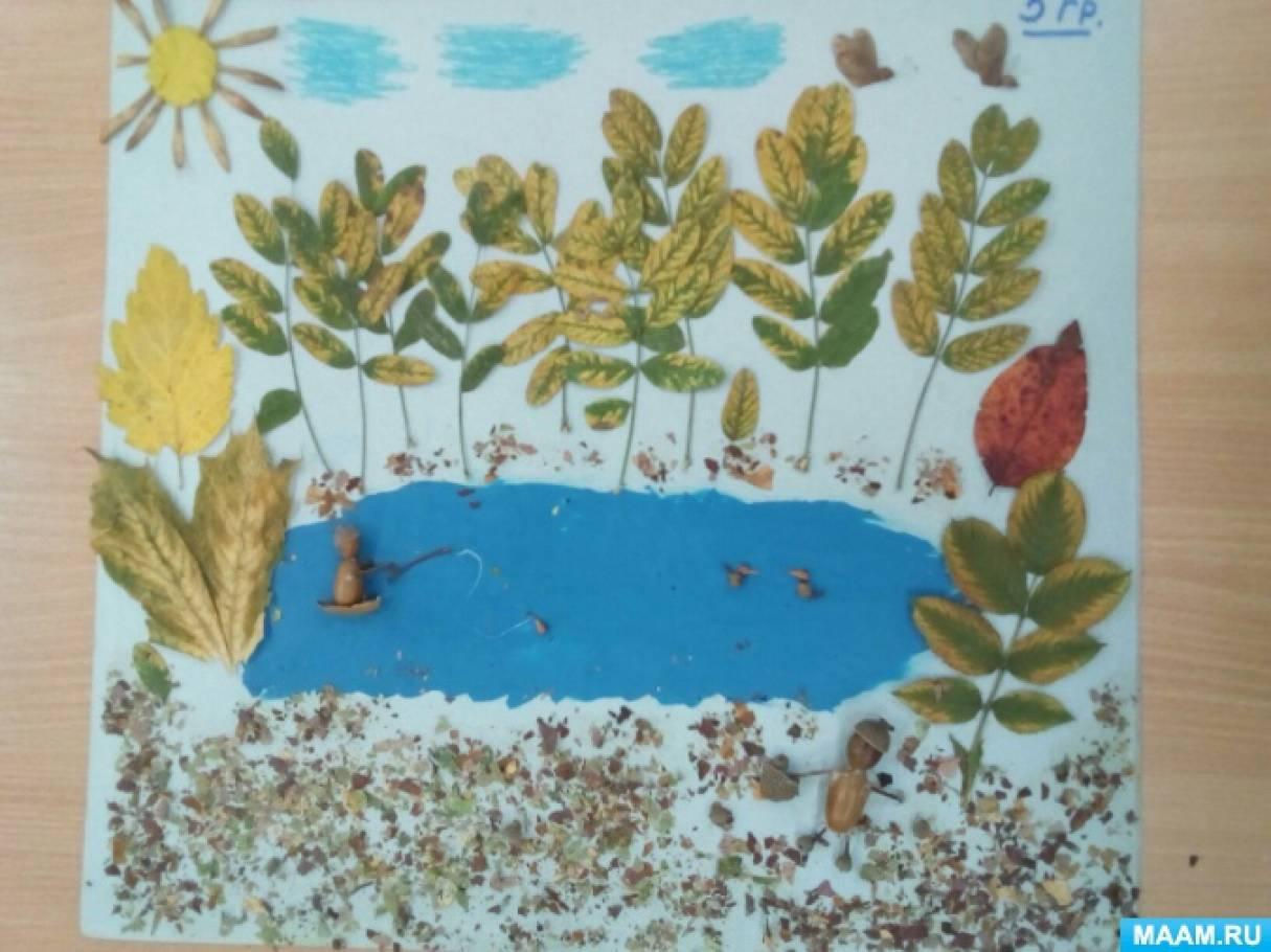 Коллективная работа из природного материала— аппликация из листьев «Осень»
