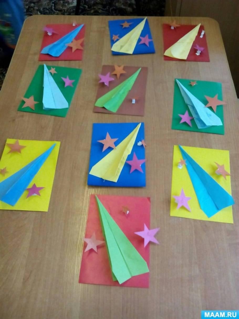Фотоотчет об открытках к 23 февраля «Самолет в технике оригами»