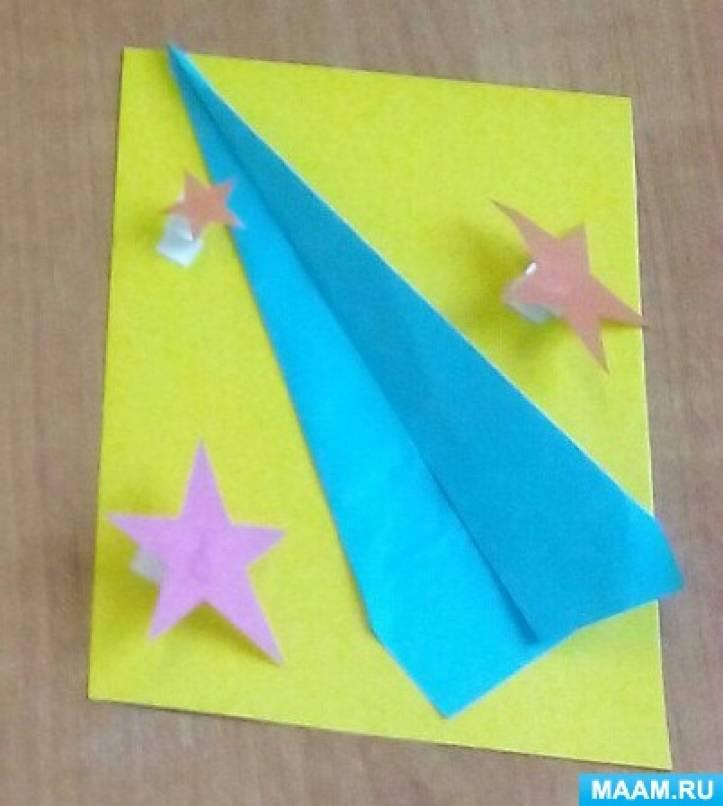 Оригами как игровая тех